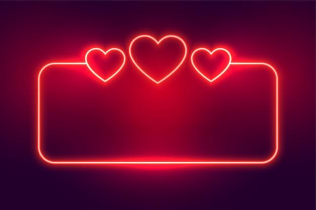 テキストスペースでバレンタインデー赤いハートフレーム
