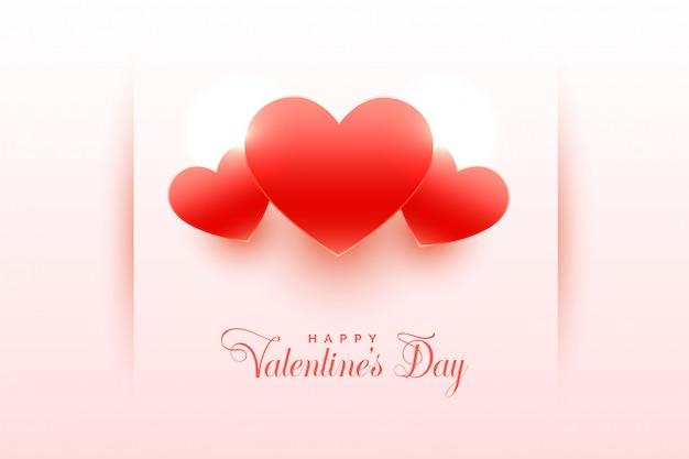 美しい幸せなバレンタインの日カードテンプレート