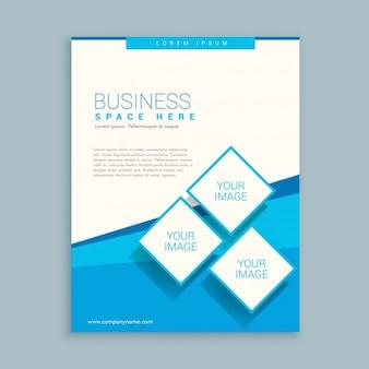 青、白色の抽象的なビジネスパンフレットのデザイン