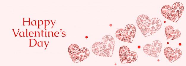 幸せなバレンタインデーの装飾的な心