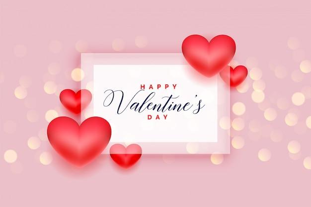 ロマンチックな幸せなバレンタインデーの愛の心グリーティングカード