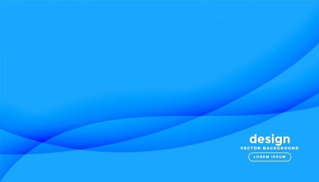 波状の形と抽象的な青い背景
