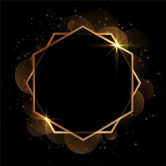 黄金の幾何学的な招待状の空白のフレームの背景