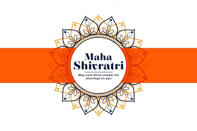 Индийский стиль счастливого маха шивратри фестиваль фон