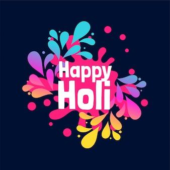 幸せなホーリー祭の背景の色のはね