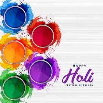Абстрактный красочный порошок для фона фестиваля холи