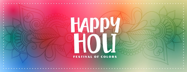 幸せなホーリー祭のカラフルな背景