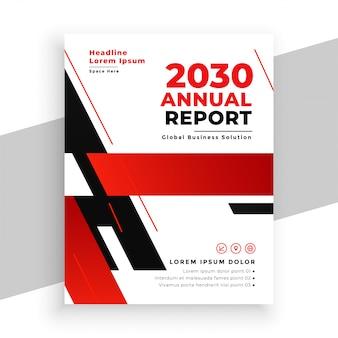 赤い年次報告書プロのパンフレットテンプレート