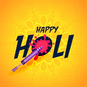 幸せなホーリーインドの伝統的な祭りの背景