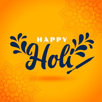 伝統的な幸せなホーリー祭黄色背景
