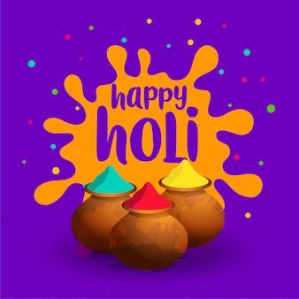 インドの幸せなホーリーのお祝いは、祭りの背景を望む