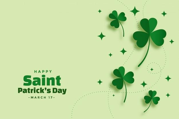 緑の聖パトリックの日祭エレガントなバナー
