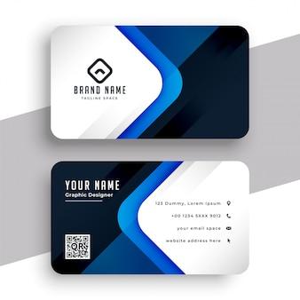 スタイリッシュなブルーのモダンなプロのビジネスカードテンプレート