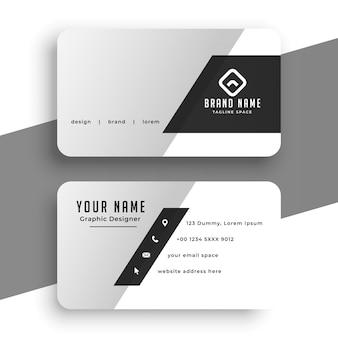 Чистый минимальный серый шаблон визитной карточки