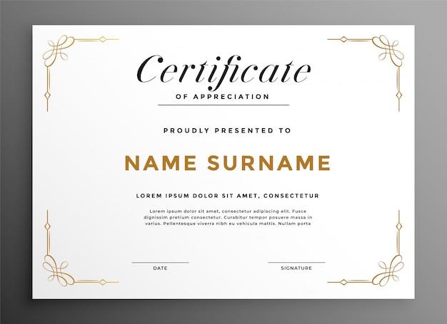 Классический белый многоцелевой сертификат шаблон концепция