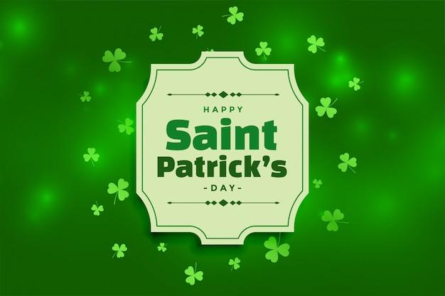Красивый счастливый день святого патрика зеленый фон
