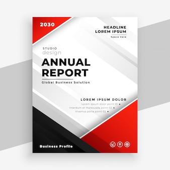 スタイリッシュな赤い年次報告書ビジネスチラシテンプレート