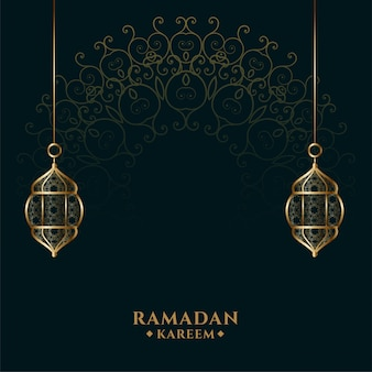 ラマダンカリームイスラム黄金ランタンの背景