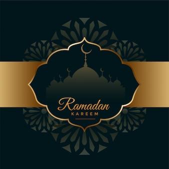 アラビア語ラマダンカリーム黒と金の祭りカード