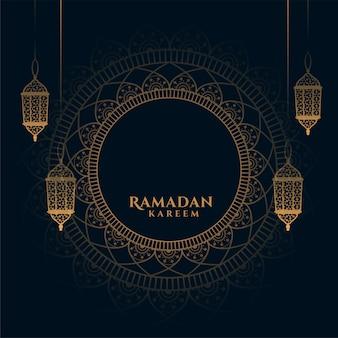 アラビア語のランタンと装飾的なラマダンカリーム背景