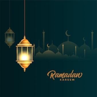 美しい黄金のアラビア語ランタンラマダンカリーム背景
