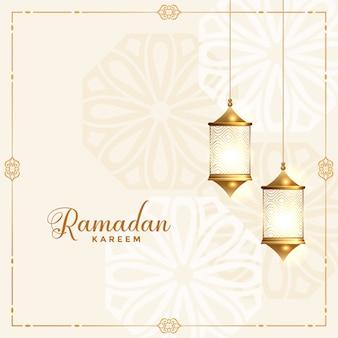 美しいラマダンカリーム伝統的な祭りカード