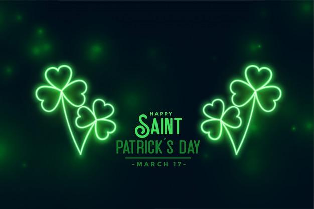 Светящийся клевер неоновые зеленые листья святого патрика фон