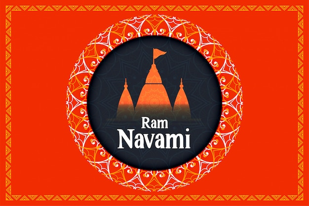 エスニックスタイルの幸せなラムナバミ祭背景