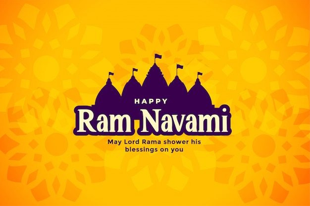 ハッピーラムナバミ美しいフェスティバルカード