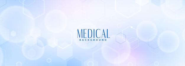 Медицинская наука и здравоохранение синий баннер