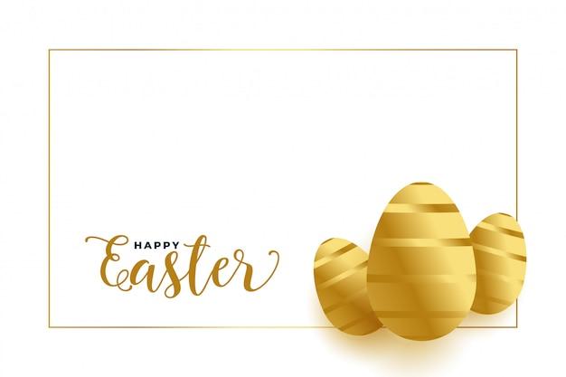 Счастливые пасхальные золотые яйца с пространством для текста