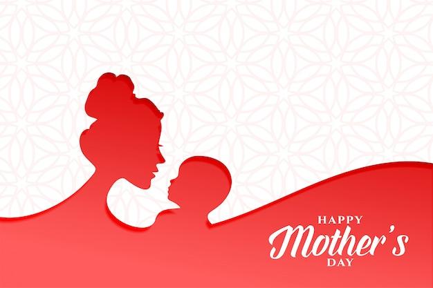 Прекрасная счастливая поздравительная открытка с мамой и ребенком