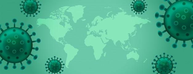 コロナウイルス病ウイルス発生バナーとテキストスペース