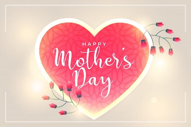 С днем матери красивые сердца и цветочный фон