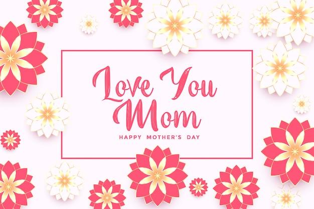 Элегантный день матери красивый цветочный приветствие фон