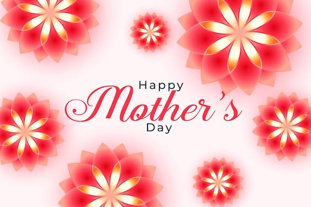 美しい幸せな母の日花背景デザイン