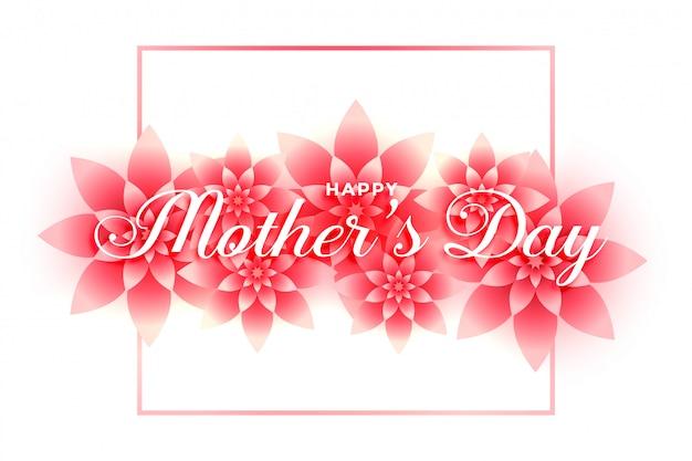 幸せな母の日花グリーティングカードデザイン