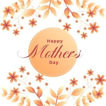 幸せな母の日の葉と花の装飾背景