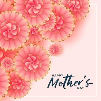 幸せな母の日の花の装飾がカードのデザインを希望