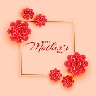 幸せな母の日の花飾り枠