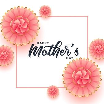 幸せな母の日美しい花の背景デザイン