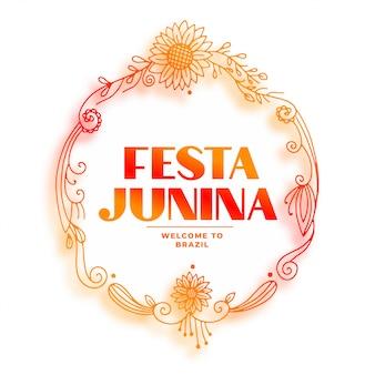 装飾的なフェスティアジュニーナ花ひまわりフレームの背景