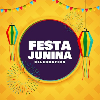 フェスタジュニーナ祭お祝い装飾的な背景デザイン