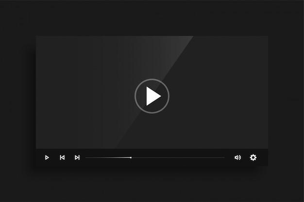 暗い黒のビデオプレーヤーテンプレートスキンデザイン