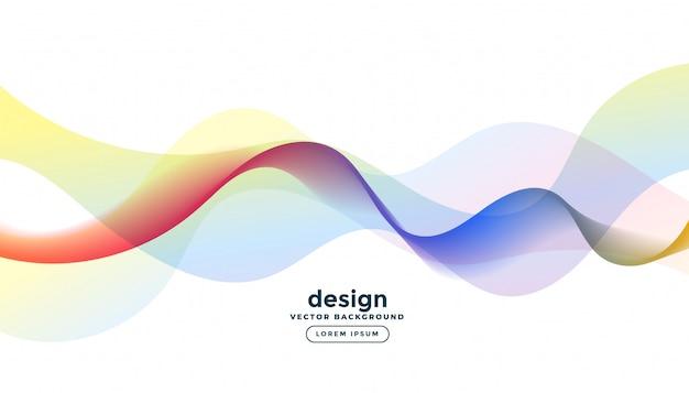 抽象的なカラフルな波曲線ライン背景デザイン