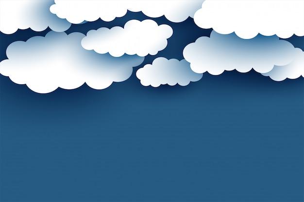 青いフラット背景デザインの白い雲