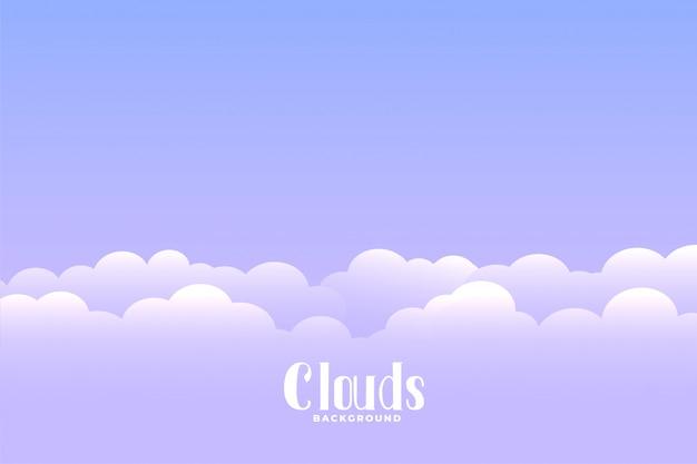 雲の背景の上とテキストスペース