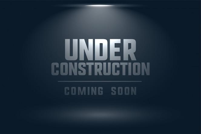 Под строительство скоро появится светлый фон