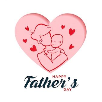 Папа и ребенок любят дизайн счастливый день отцов