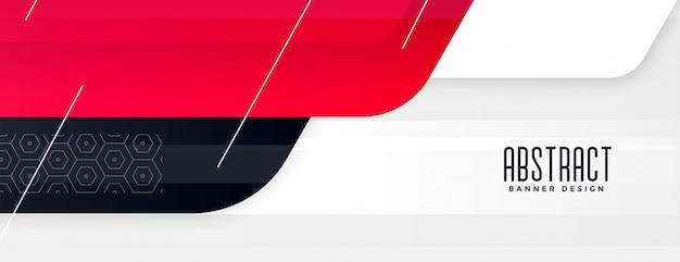 スタイリッシュな赤のモダンなワイドバナーのエレガントなデザイン
